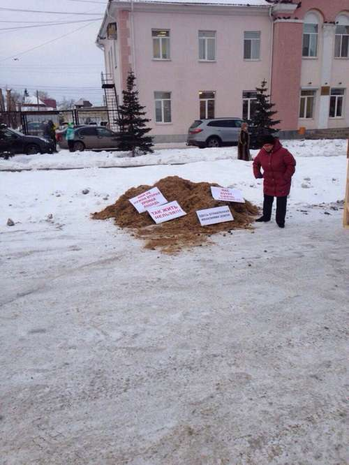 Жителі Арамили висловили протест купою гною перед будівлею мерії (6 фото)