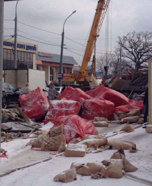 Біля Жуковського в масовому ДТП зіткнулися 78 машин (13 фото + відео)
