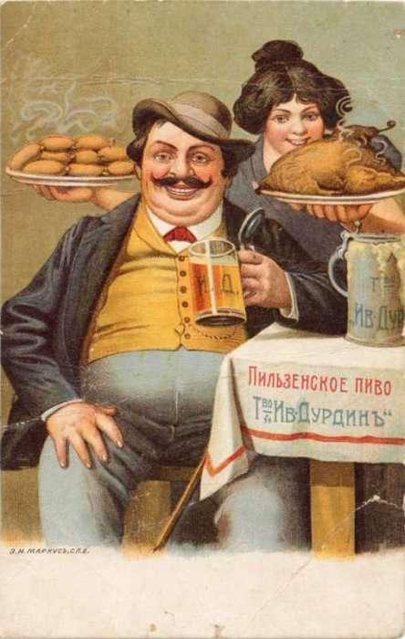 Реклама пива, якій заманювали наших прадідів (33 фото)