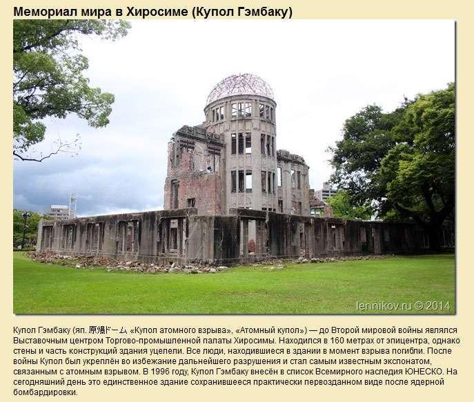 Наслідки першої в світі атомної бомбардування (53 фото)