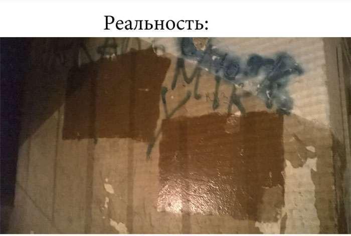 Як працюють співробітники ЖКГ в Росії (7 фото)