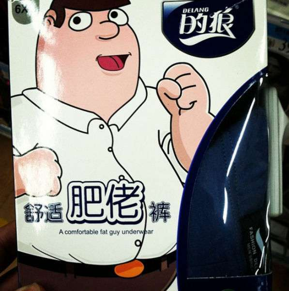 Типові продукти китайського супермаркету (34 фото)