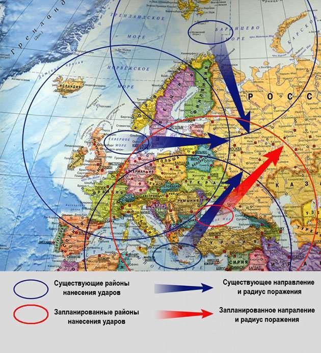 Значення Криму для Росії (4 фото + текст)