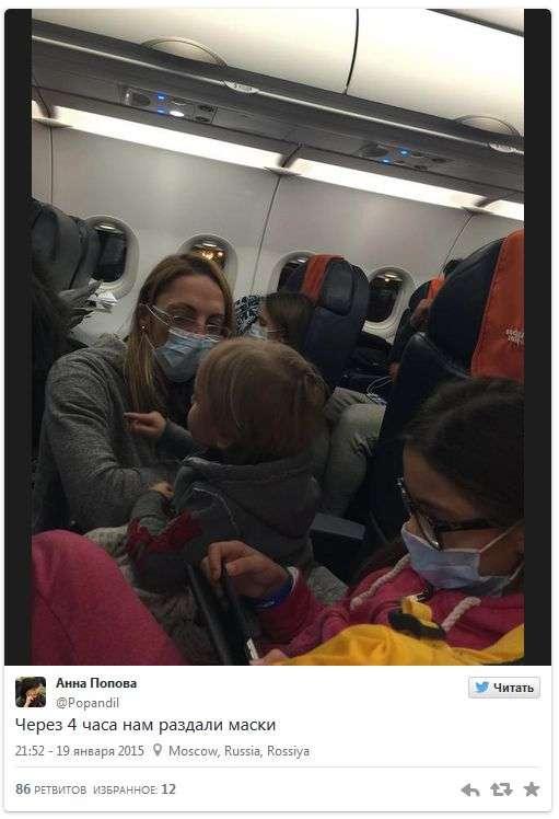 У «Шереметьєво» пасажирів літака не випускали з салону більше 4-х годин (5 фото)