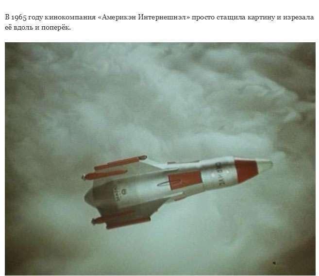Вкрадені у СРСР фільми, які мали успіх у США (48 фото)