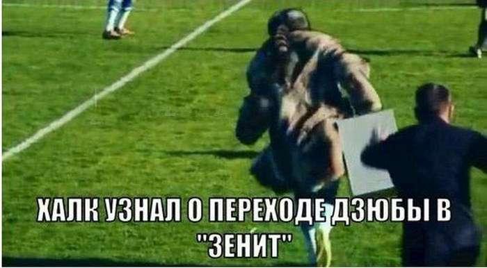 Кращі футбольні меми (34 картинки)