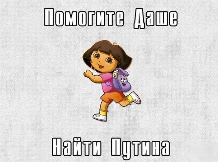 Реакція користувачів мережі на зникнення Володимира Путіна (20 картинок)