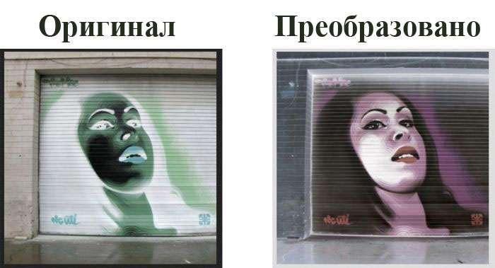 Незвичайні графіті в Фініксі (3 фото)