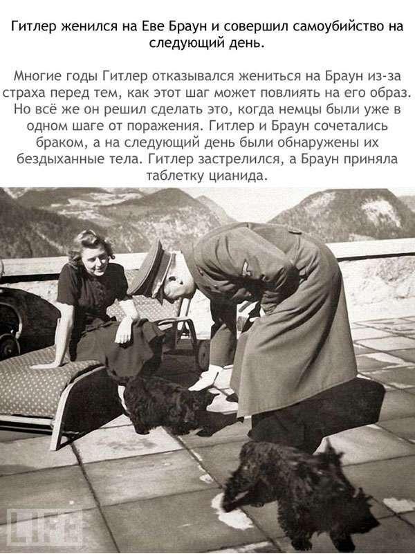 Самі несподівані факти про життя Адольфа Гітлера (15 фото)