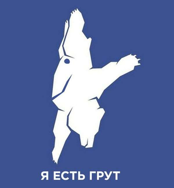 Летить ведмідь - новий символ хабаровського аеропорту (28 фото)