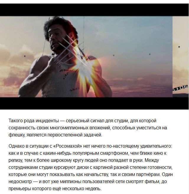 Як фільми виявляються в інтернеті (11 фото)