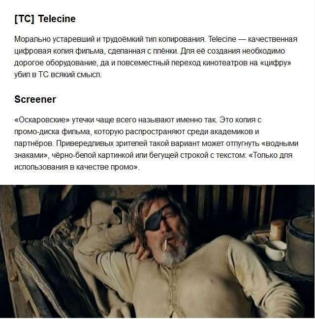 Сторонні думки, які зявляються під час перегляду фільмів (14 фото)