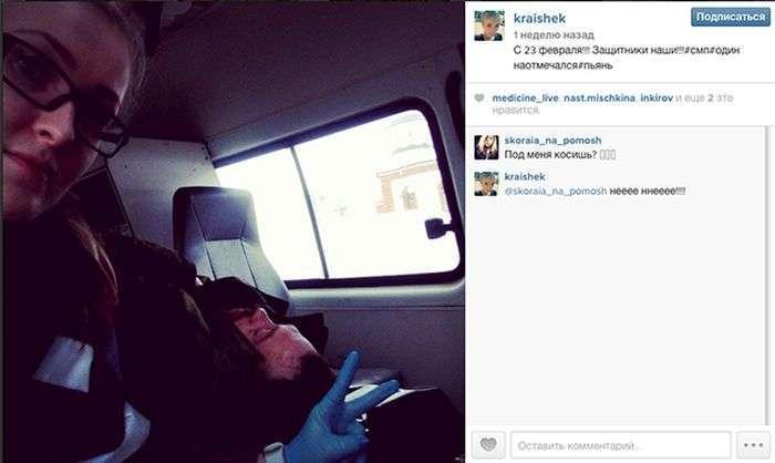 Селфи в кареті швидкої допомоги стало причиною перевірки (3 фото)