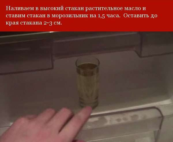 Як зробити червону ікру у себе вдома (7 фото)