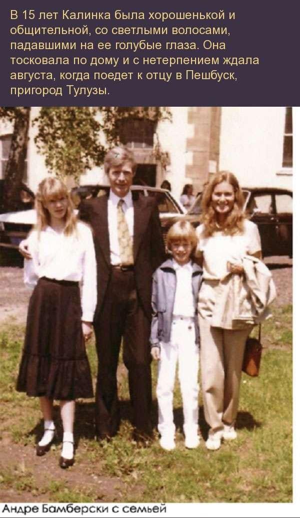 Батько вбитої дівчинки домігся справедливості через 30 років (13 фото)