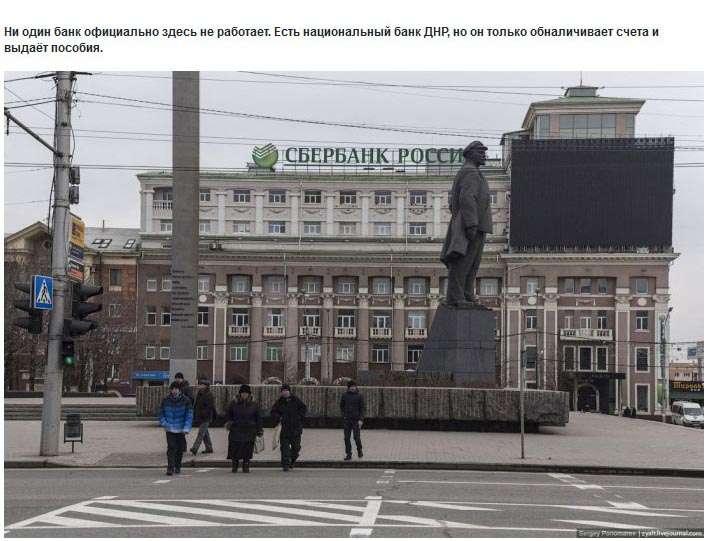 Нелегке життя жителів Донецька (33 фото)