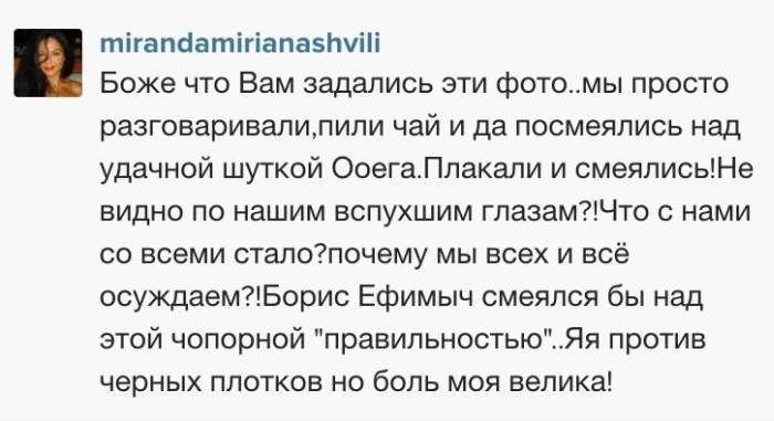 Як опозиціонери оплакують смерть Бориса Нємцова (7 фото)