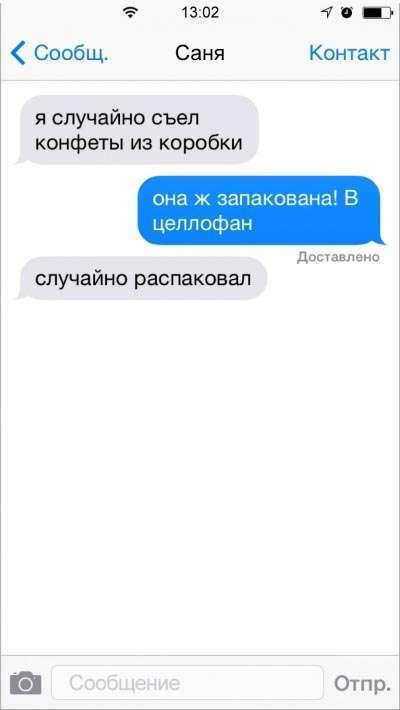 СМС-листування мами з сином (30 картинок)