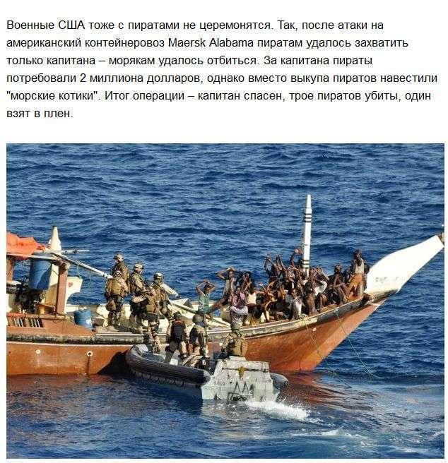 Пост про життя і «роботі» піратів (15 фото)
