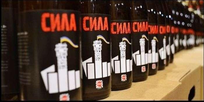 В Україні зявилося пиво, логотипом якого стала вишка аеропорту «Донецьк» (4 фото)