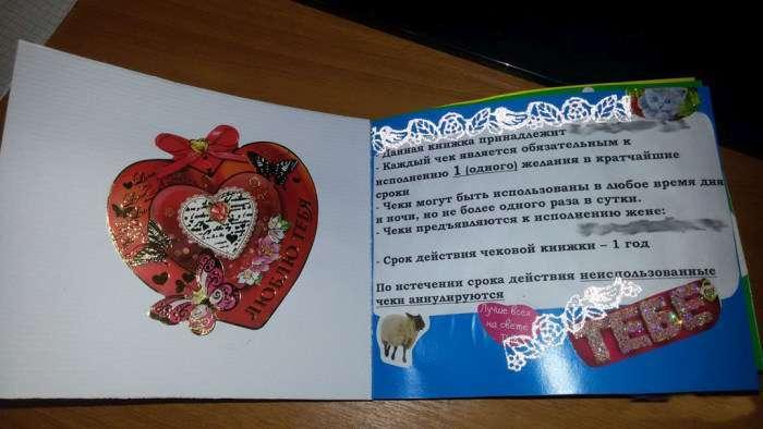 Подарунок своїми руками на першу річницю весілля від дружини (26 фото)
