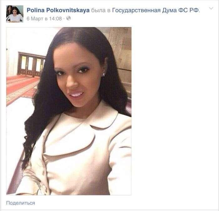 Поліна Полковницкая і її уявлення про державну службу (20 фото)