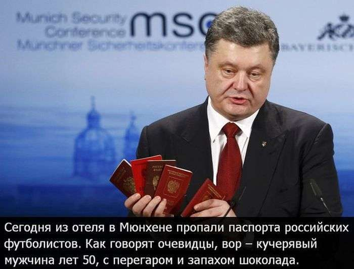 Промах Петра Порошенка і реакція інтернету (15 фото)