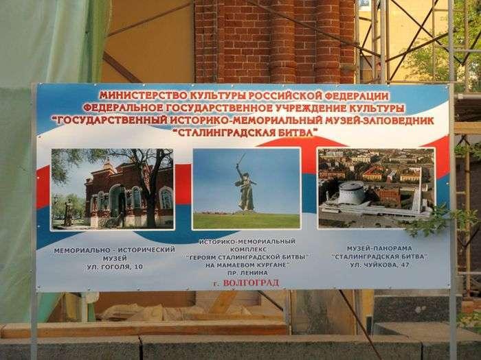 У Санкт-Петербурзі депутати отримали вітальні листівки з прапором Богемії і Моравії (3 фото)