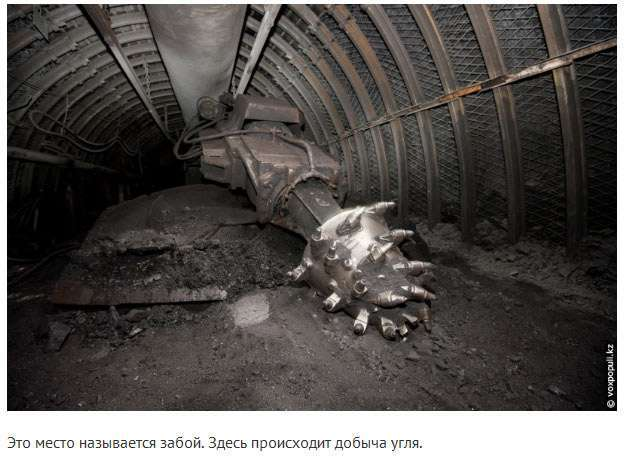 Як проходить звичайний робочий день шахтаря (27 фото)