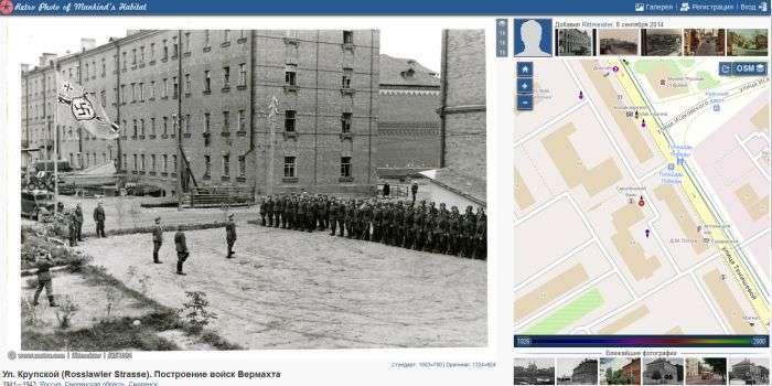За фото окупованого Смоленська на сторінці в соцмережі журналістку оштрафували на 1000 рублів (3 фото)