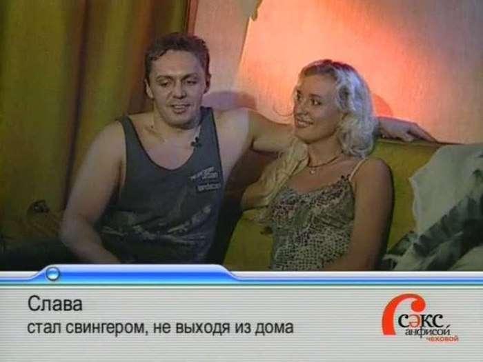 Анальный секс с Анфисой Чеховой (ФОТО)
