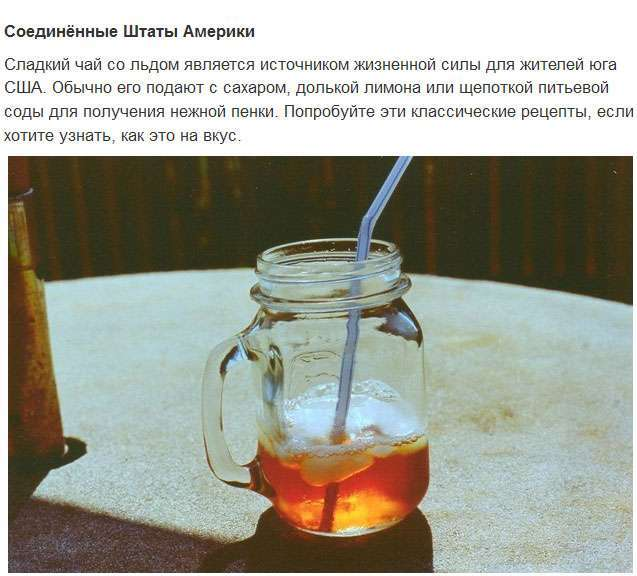 Якими бувають чашки чаю (22 фото)