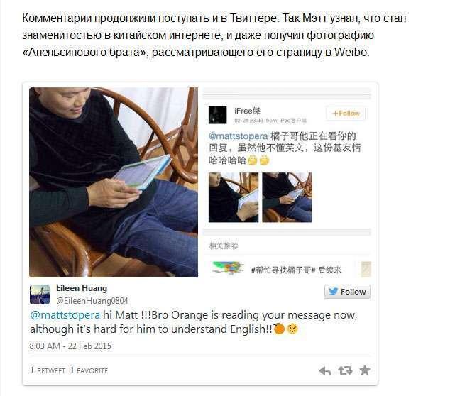 Крадіжка iPhone зробила американця зіркою інтернету (8 фото)