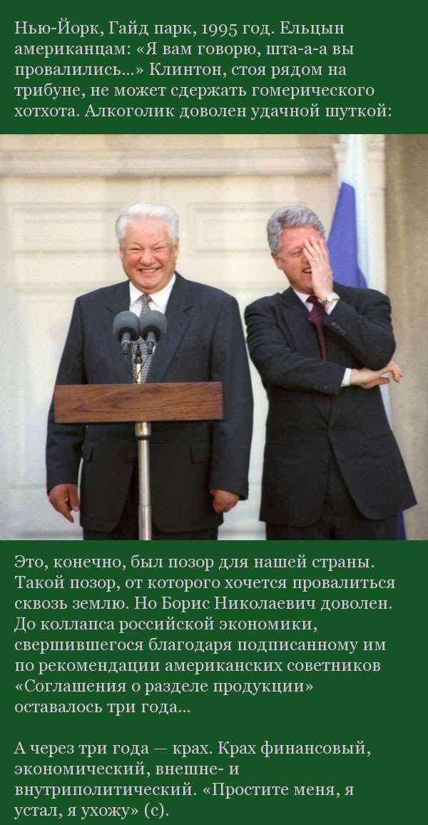 Чому весь світ боїться війни з росіянами (9 фото)